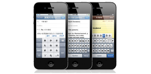 Apple iOS texte