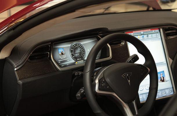 Communication du futur : transports évolués, voiture autonome