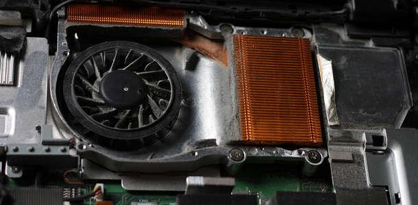 PC portable poussière