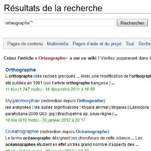Wikipedia recherche